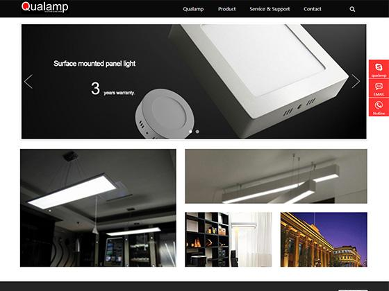 Qualamp led light